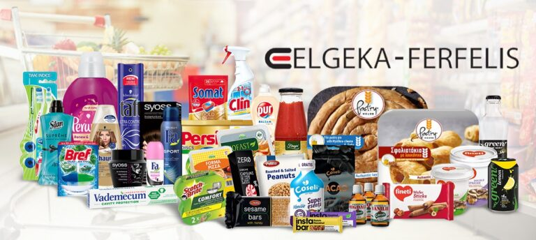 Elgeka Implementeaza HERMES SFA de la Transart